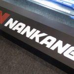 NANKANGのグロバールサイトに NS-25 が登場している!
