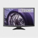 ヨコハマ新TVCMを放映 「情熱的に挑戦する姿勢」を表現