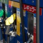 最近のガソリン安は低燃費タイヤへ影響あるだろうか