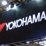 ヨコハマ SUV用スタッドレス iceGUARD SUV G075 に24サイズを追加