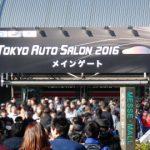東京オートサロン2017 タイヤ関連ブースの詳細が明らかに!