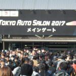 東京オートサロン2018 が今週末に開催されます