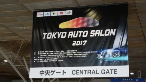 tokyo_auto
