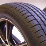 コンフォートタイヤ 充実ラインアップの価格【価格比較2017】