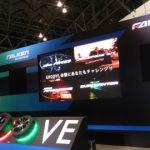 東京オートサロン2017 ファルケンのコンセプトは GROOOOVE