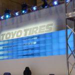 東京オートサロン2017 トーヨーコンセプトは 加速する情熱