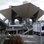 第45回東京モーターショー2017 のレポートです!