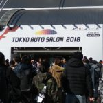 東京オートサロン2018 タイヤに傾倒したレポートを伝えます