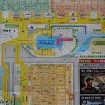 東京オートサロン2019 が今週末に開催されます!