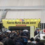 東京オートサロン2019 もタイヤに傾倒した独自視点で伝えます