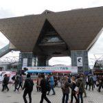 第46回東京モーターショー2019 が開催されます