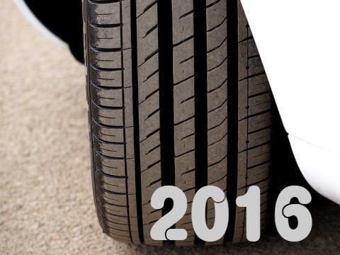 2016新製品