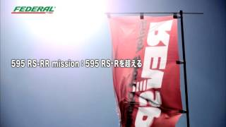 FEDERAL 595-RS-RR は 595-RS-R を超える