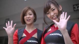 2016年全日本スーパーフォーミュラ選手権開幕