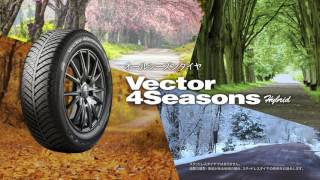 グッドイヤー Vector 4Seasons Hybrid TVCM