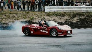 TOYOTA GAZOO Racing FESTIVAL – トーヨー