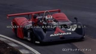 横浜ゴムの誕生-モータースポーツへの情熱