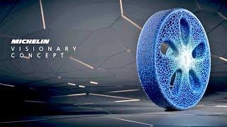 幻想的なミシュランコンセプトタイヤ