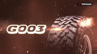 ヨコハマ GEOLANDAR M/T G003 PR