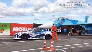 D1 プリムリング グランプリ ロシア