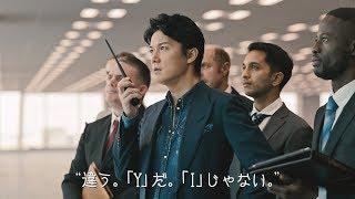 ダンロップ TVCM ブランド篇