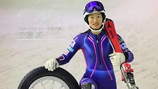 ヨコハマ iceGUARD 6 シアター アルペンスキー日本代表 安藤麻選手篇