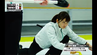 ヨコハマ iceGUARD 6 シアター カーリング篇