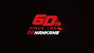 NANKANGタイヤ 60th Anniversary PRESENT