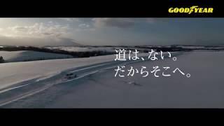 2019グッドイヤーブランドプロモーションビデオ